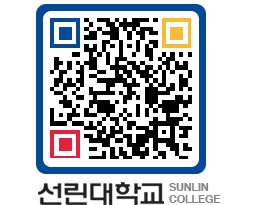 QRCODE 이미지 http://sunlin.ac.kr/i4oqvw@