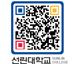 QRCODE 이미지 http://sunlin.ac.kr/1ppaxf@