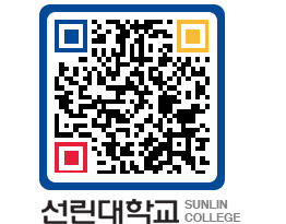 QRCODE 이미지 http://sunlin.ac.kr/4pmhea@